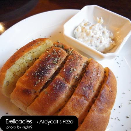Alleycat's‧香烤大蒜麵包