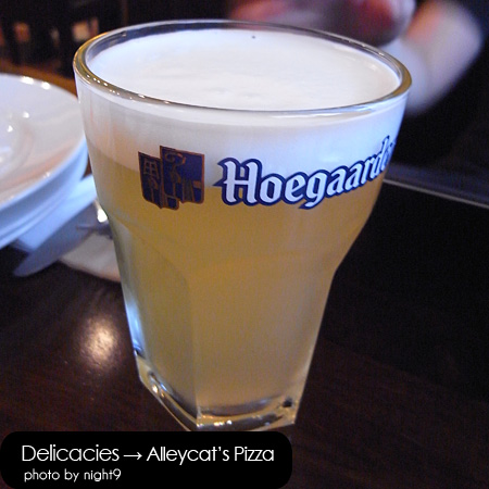 Alleycat's‧豪格登比利時生啤酒