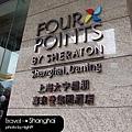 上海.Four Points