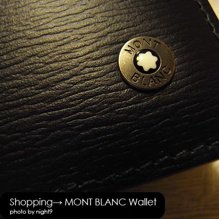 montblanc-01.jpg