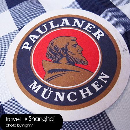 上海新天地.Paulaner
