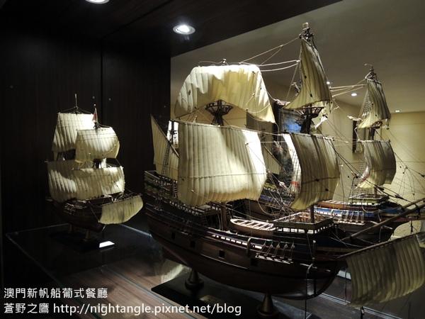 新帆船餐廳-9