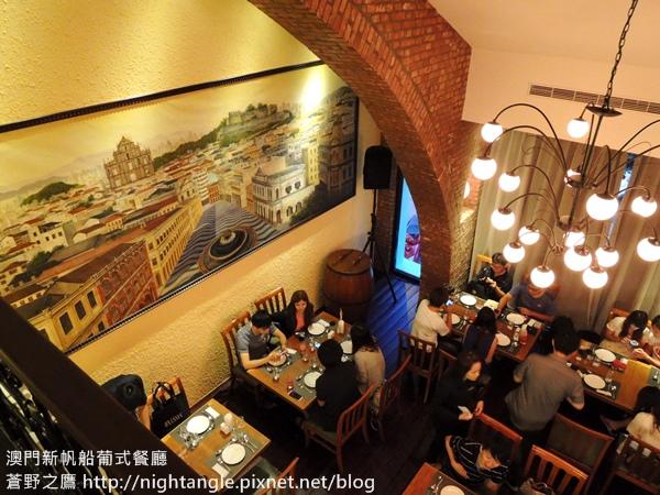 新帆船餐廳-11