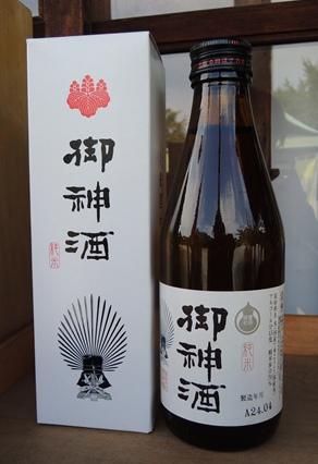 豐國神社-御神酒