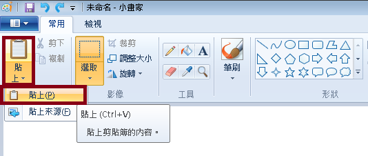 WORD轉jpg-2