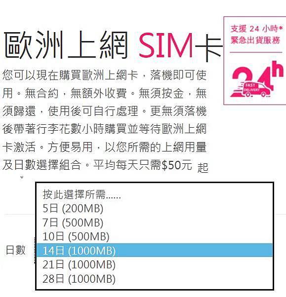 歐wifi-4