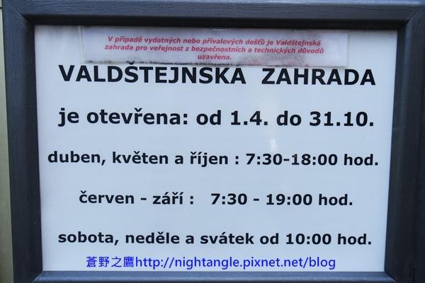布拉格第三天-1