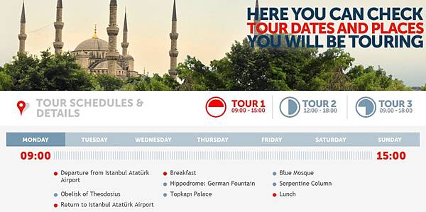 土耳其航空-1