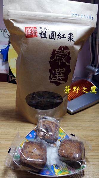 糖鼎養生舖-大包裝