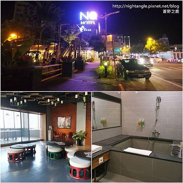 礁溪NO.9-九號溫泉旅店-1