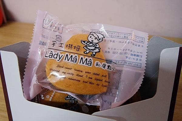 Lady MaMa 私房點心-11