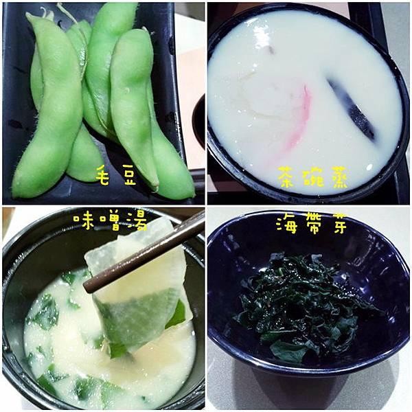 定食8-小菜