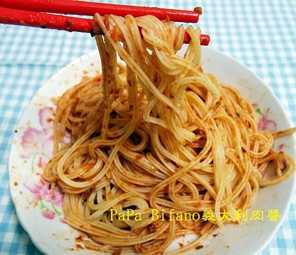 PaPa Bifano義大利肉醬-1