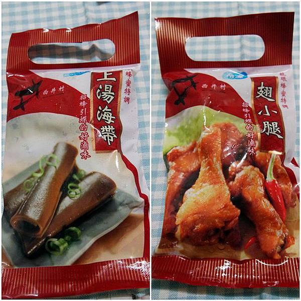 西井村蜂蜜滷味-海帶,翅小腿-5