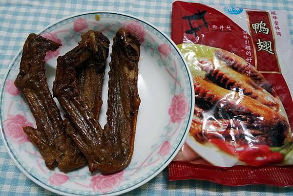西井村蜂蜜滷味-鴨翅-7