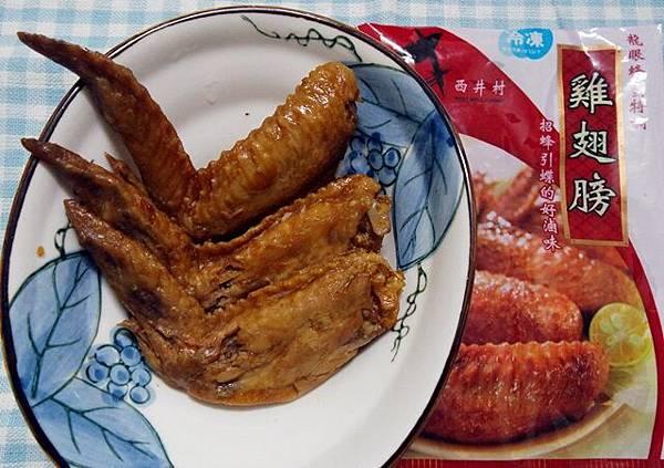 西井村蜂蜜滷味-雞翅膀-13