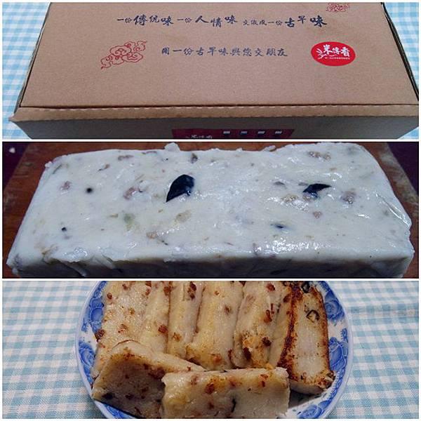 米傳香-1