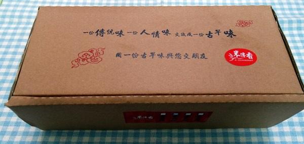 米傳香-3