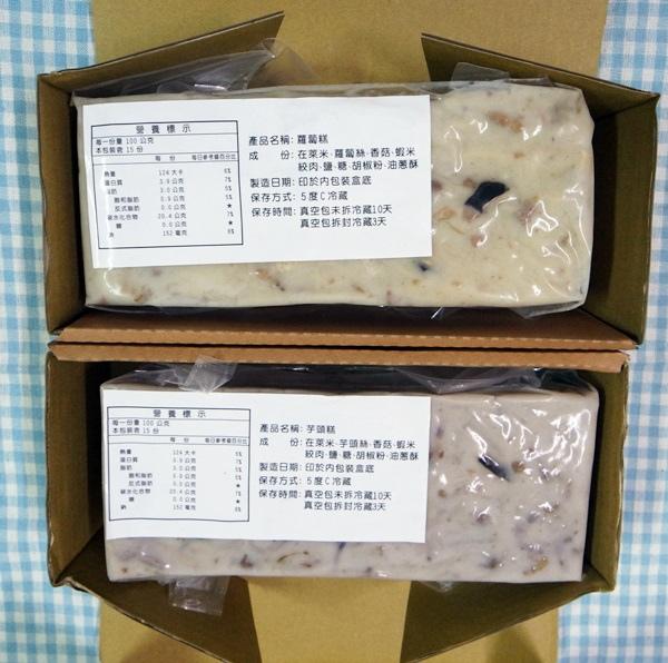 米傳香-5