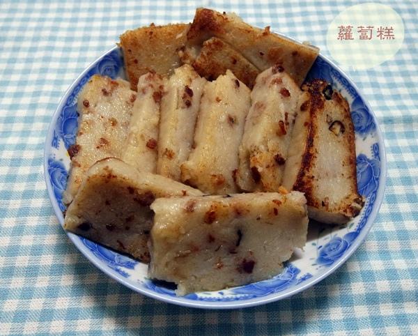 米傳香-11