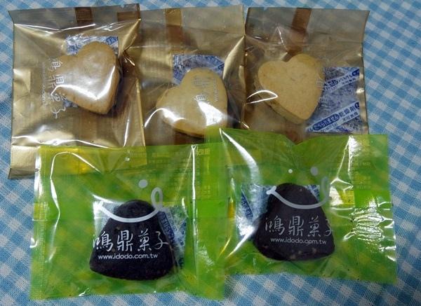 鴻鼎菓子彌月禮盒-7