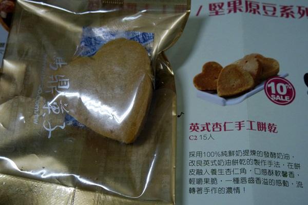 鴻鼎菓子彌月禮盒-9