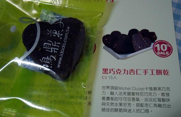 鴻鼎菓子彌月禮盒-10