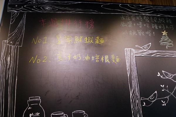 【花蓮】自在煮義-7