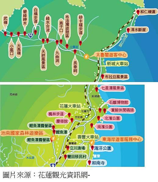 花蓮地圖-2