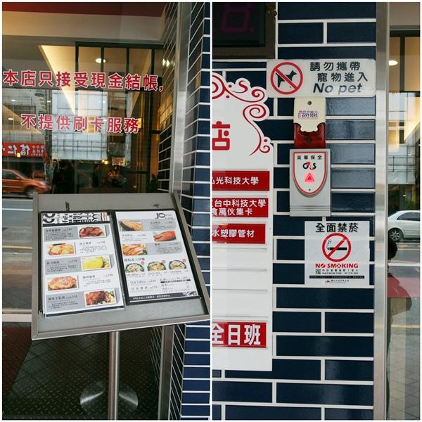 饗厚牛排 - 台中店-3