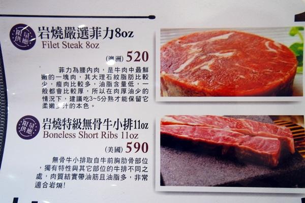 饗厚牛排 - 台中店-30