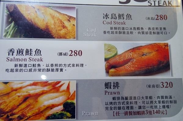 饗厚牛排 - 台中店-38