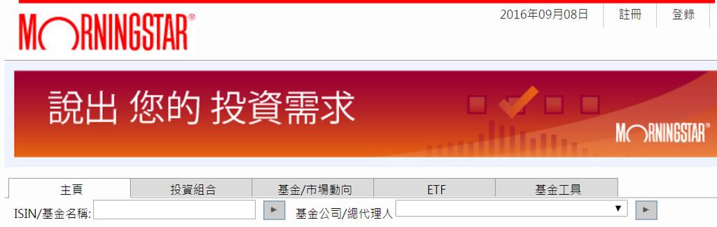 台灣晨星-1