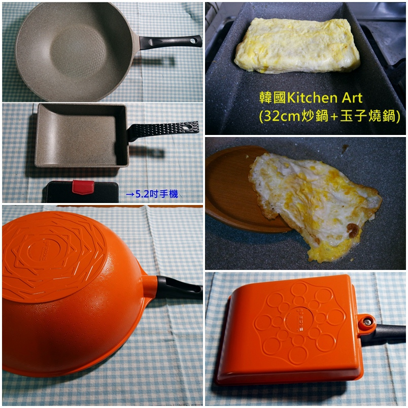 韓國Kitchen Art亮麗橘鈦晶石雙鍋組(32cm炒鍋+玉子燒鍋)
