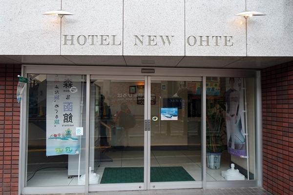 新奧特飯店-1