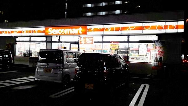 函館 -Seicomart超商-1