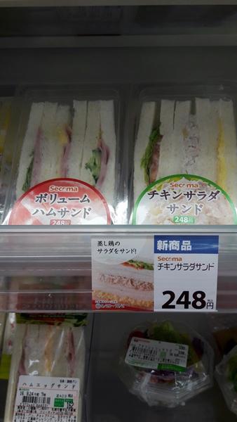 函館 -Seicomart超商-7