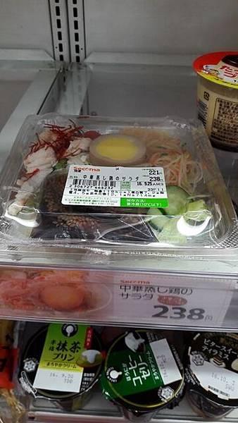 函館 -Seicomart超商-2