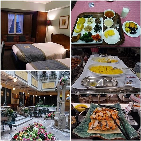 札幌蒙特利酒店-1