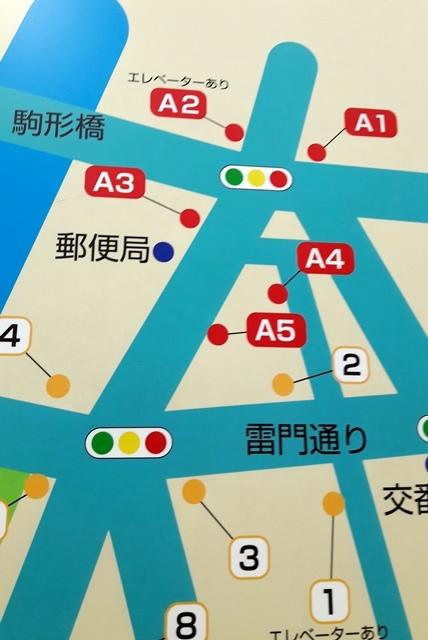 地鐵淺草站-1