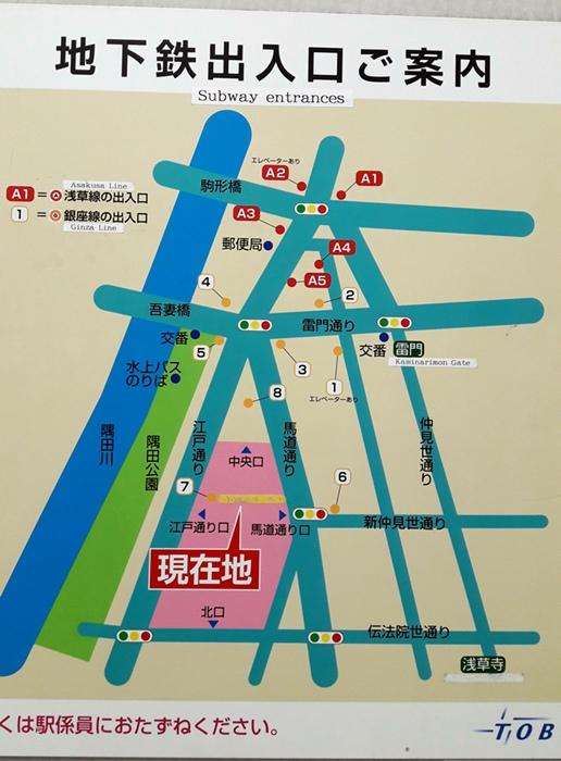 地鐵淺草站-2