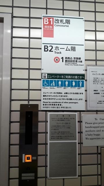 地鐵淺草站-7