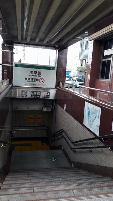 地鐵淺草站-4