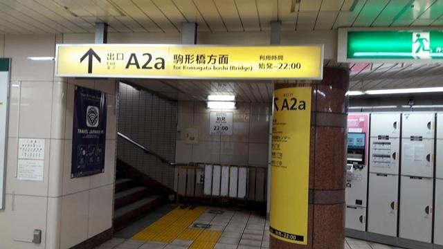 地鐵淺草站-6