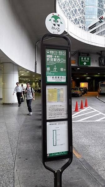 東京新宿新城市飯店-10