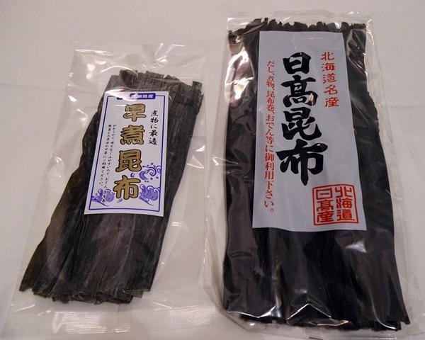 2016-北海道戰利品-1
