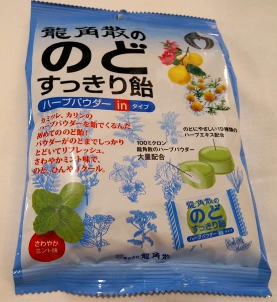 2016-東京戰利品-3