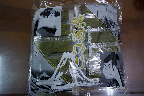 2016-東京戰利品-2