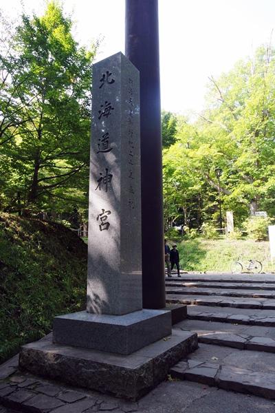 北海道神宮-1