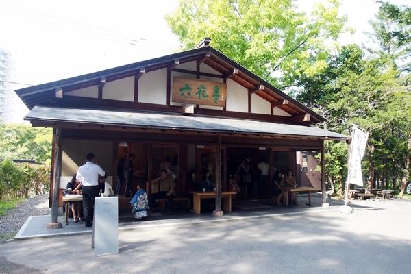 北海道神宮-8